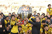 Japan Rugby Football Championship