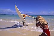 Windsurfing, Waimanalo, Oahu, Hawaii<br />