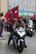 Bikers with flags arrive  during the Soldier F Protest at Media City, Salford, United Kingdom on 18 May 2019.
