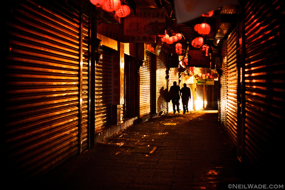 Jioufen Old Street, as seen at night after the tourists have left.