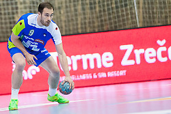Jure Natek #9 of Slovenia during handball match between National teams of Slovenia and Hungary in play off of 2015 Men's World Championship Qualifications on June 15, 2014 in Rdeca dvorana, Velenje, Slovenia. Photo by Urban Urbanc / Sportida
