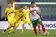 Bulgaria v Sweden, 31 August 2017