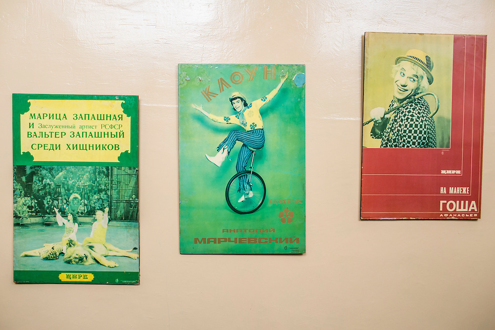 DONETSK, UKRAINE - FEBRUARY 2, 2015: Posters for past circus performers hang in a hallway the Donetsk State Circus in Donetsk, Ukraine. The circus was closed for nearly six months due to fighting in Eastern Ukraine but put on ten New Year's performances, only to have violence flare again and cancel further planned performances. CREDIT: Brendan Hoffman for The New York Times