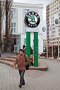 Skoda Auto Logo vor dem Skoda Automuseum in Mlada Boleslav. Mlada Boleslav liegt noerdlich von Prag und ist ungefaehr 60 Kilometer von der tschechischen Haupstadt entfernt. Skoda Auto besch&auml;ftigt in Tschechien 23.976 Mitarbeiter (Stand 2006), den Grossteil davon in der Zentrale in Mlada Boleslav. Damit sind mehr als 3/4 aller Erwerbst&auml;tigen der Stadt in dem Automobilkonzern t&auml;tig.<br /> <br />                                         Skoda Auto Logo infront of the Skoda car museum close to the Skoda factory in the city of Mlada Boleslav. The city is located north of Prague and about 60 km away from the Czech capital. Skoda Auto has about 23.976 employees (2006) in Czech Republic and a big part of them is working in Mlada Boleslav. 3/4 of the working population in Mlada Boleslav is working for the Skoda Auto company.