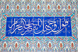 Detail of ornate ceramic tiles inside El Aksa Mosque on Wagonstraat in The Hague , Netherlands