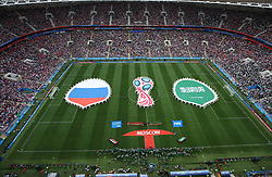 MOSCOW, June 14, 2018  Photo taken on June 14, 2018 shows a ceremony during the opening match between Russia and Saudi Arabia at the 2018 FIFA World Cup in Moscow, Russia. (Credit Image: © Cao Can/Xinhua via ZUMA Wire)
