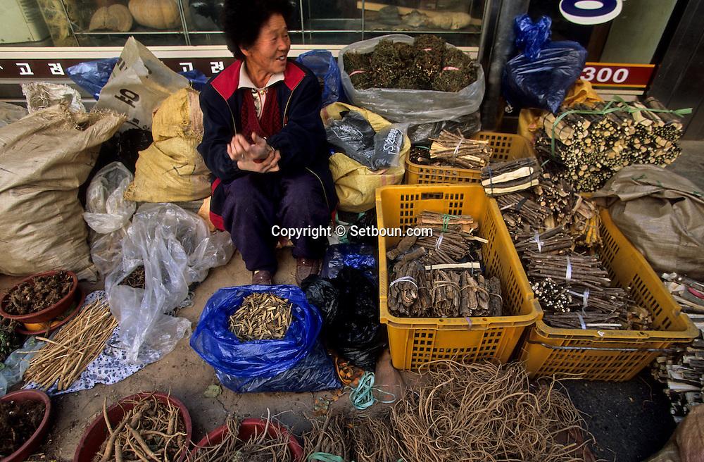 namwon market  Namwan  Korea   le marche de Namwon  Namwan  coree  ///R20134/    L0006918  /  R20134  /  P105113