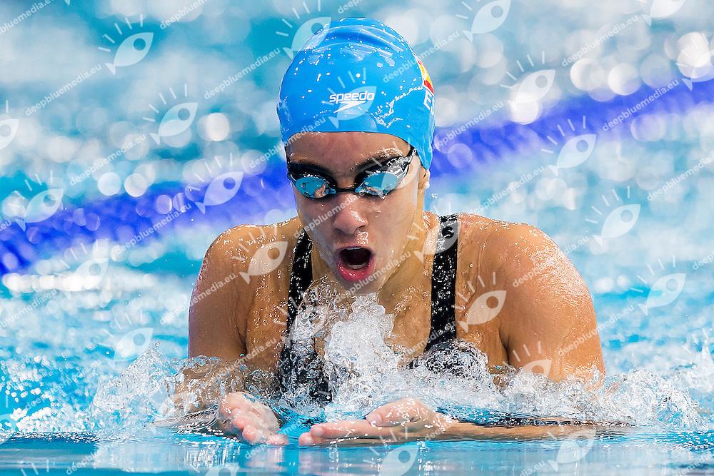 Pujadas Rusinol Julia ESP<br /> 200 Medley Women Heats <br /> LEN 43rd Arena European Junior Swimming Championships<br /> Hodmezovasarhely, Hungary <br /> Day04 09-07-2016<br /> Photo Andrea Masini/Deepbluemedia/Insidefoto