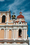 View of St. Casimir's Church/ba?ny?ia, Senamiestas, Vilnius, Lithuania