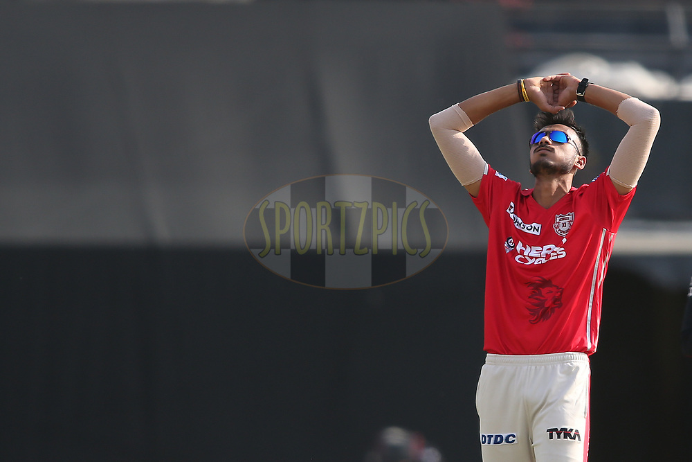 Akshar Patel of Kings XI Punjab reacts after a close call during match 36 of the Vivo 2017 Indian Premier League between the Kings XI Punjab and the Delhi Daredevils held at the Punjab Cricket Association IS Bindra Stadium in Mohali, India on the 30th April 2017<br /> <br /> Photo by Shaun Roy - Sportzpics - IPL