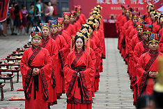 Taiyuan: Mass wedding held at Confucius Temple, 9 August 2016