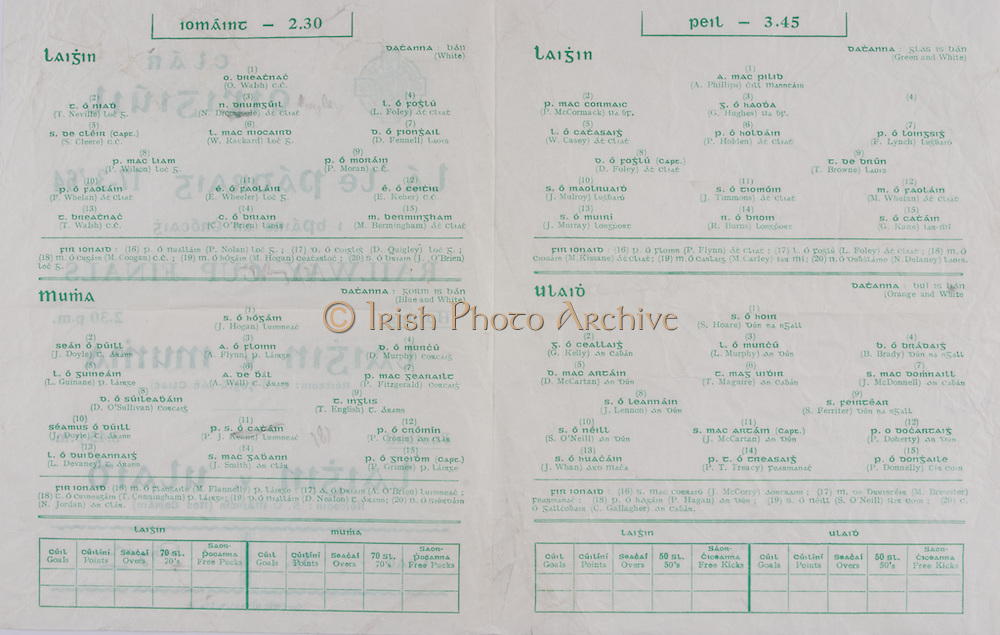 Interprovincial Railway Cup Football Cup Final,  17.03.1964, 03.17.1964, 17th March 1964, referee S O Mairtin , Leinster 1-06, Ulster 0-12, Football Team Leinster, A Phillips, P McCormack, G Hughes, W Casey, P Holden, F Lynch, D Foley, T Browne, J Mulroy, J Timmons, M Whelan, J Murray, R Burns, G Kane, Football Team Ulster, S Hoare, G Kelly, L Murphy, B Brady, D McCartan, T Maguire, J McDonnell, J Lennon, S Ferriter, S O'Neill, J McCartan, P Doherty, J Whan, P T Treacy, P Donnelly,.Interprovincial Railway Cup Hurling Cup Final,  17.03.1964, 03.17.1964, 17th March 1964, referee S O Foslu, Leinster 3-07, Munster 2-09, Hurling Team Leinster, O Walsh, T Neville, N Dromgoole, L Foley, S Cleere, W Rackard, D Fennell, P Wilson, P Moran, F Whelan, E Wheeler, E Keher, T Walsh, C O'Brien, M Bermingham, Hurling Team Munster, J Hogan, J Doyle, A Flynn, D Murphy, L Guinane, A Wall, P Fitzgerald, D O'Sullivan, T English, J Doyle, P J Keane, P Cronin, L Devaney, J Smith, P Grimes,.