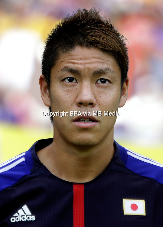 Fifa Brazil 2013 Confederation Cup / Group A Match / <br /> Japan vs Mexico 1-2  ( Mineirao Stadium - Belo Horizonte , Brazil )<br /> Masahiko INOHA of Japan , during the match between Japan and  Mexico