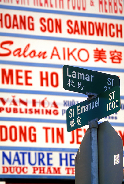 Stock photo of a street sign in east downtown Houston's old Chinatown