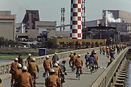 KOSCO steelworks at POHANG.  Aciéries KOSCO a POHANG ///R27/21    L2586  /  R00027  /  P0003484