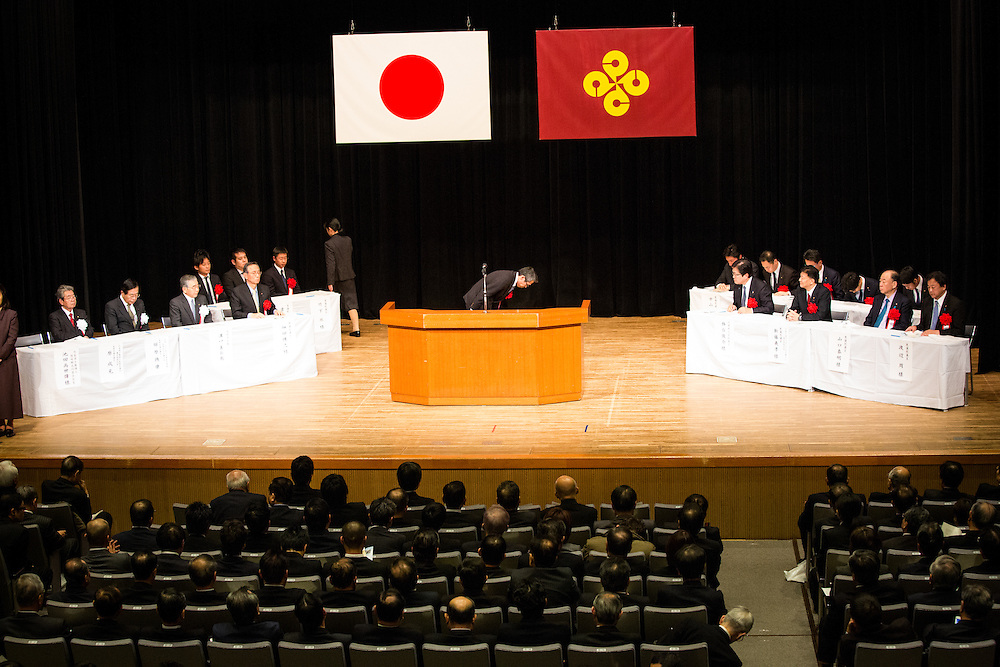 MATSUE, JAPAN - FEBRUARY 22 : A general view of the Takeshima Sovereignty Ceremony on February 22, 2017 in Matsue, Shimane prefecture, Japan. Japan urged South Korea to return disputed islets, the sovereignty issue over the islands has been the subject of a long territorial dispute between South Korean and Japan. (Photo by Richard Atrero de Guzman/NUR Photo)