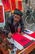 The Festival of Calligraphy begins outside the Temple of Literature in old Hanoi, after each Tet (Vietnamese New Year).
