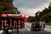 Minamisoma, Odaka district, October 30 2012 - Border of the evacuation zone.