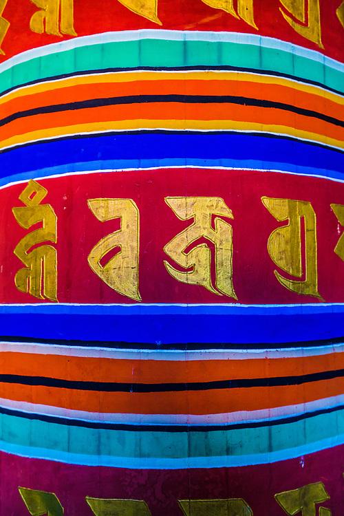 A close up of a prayer wheel in Bhutan