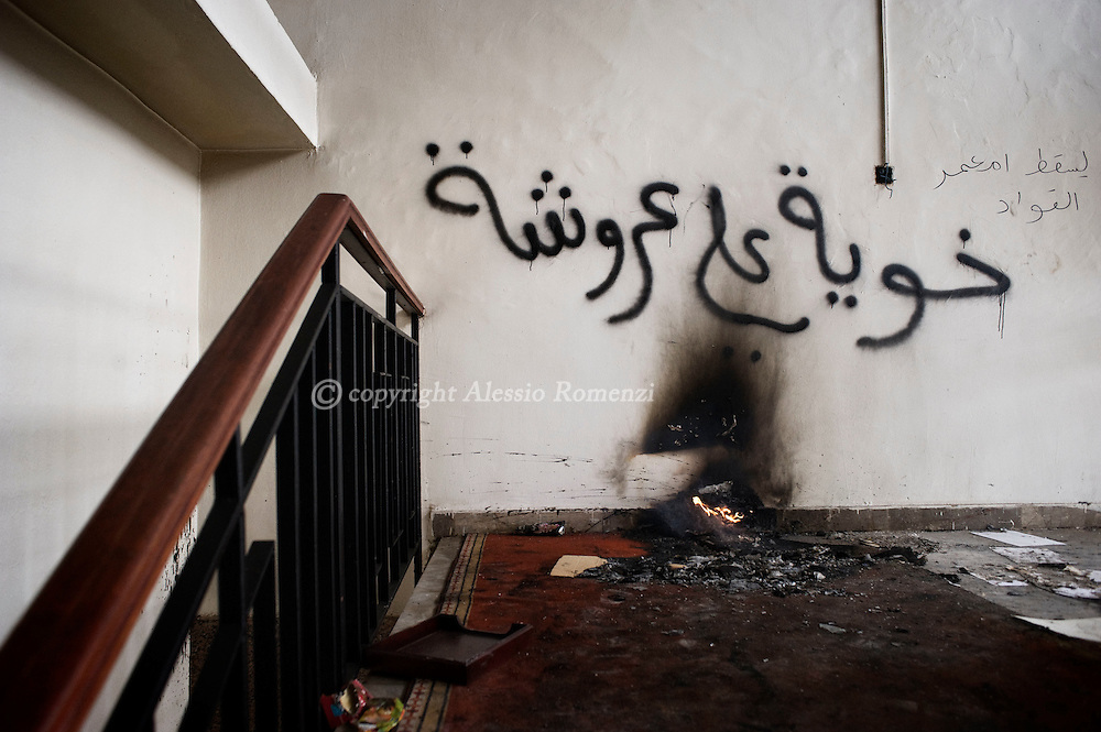 A general view of a vandalized police station is seen on February 25, 2011 in Benghazi, Libya..ALESSIO ROMENZI