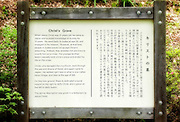 An information board outlines Christ's life in Japan at what is claimed to be Christ's resting place in Shingo Village, Aomori Prefecture, northern Japan. Some residents of Shingo say that Jesus spent 12 years in Japan and is buried in the village. Among them is Sajiro Sawaguchi, who is in his 80s, who claims to be a descendant of Christ and whose family owns the land containing Christ's grave.