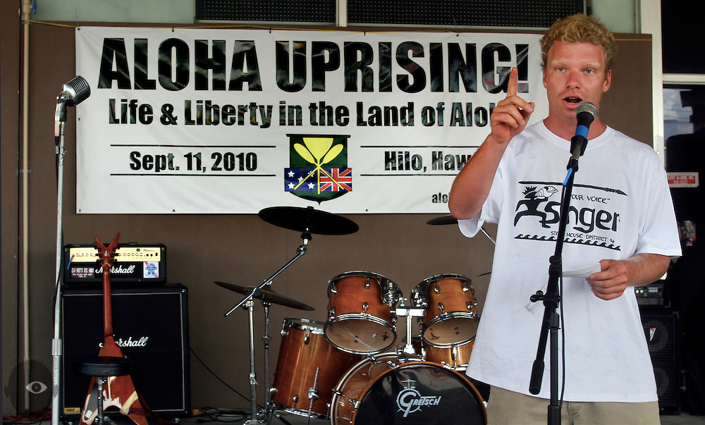 District 4 candidate Solomon Singer makes a campaign speech to a small but interested crowd at the Aloha Uprising in Hilo, Big Island, Hawaii.