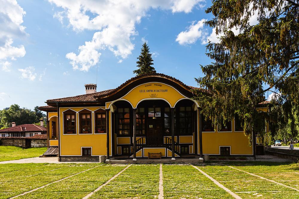 Koprivshtitsa old school