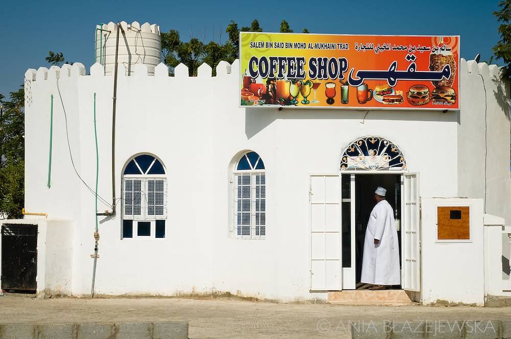 Oman, Sur. Coffee shop in Oman this is a place where you can eat different kind of fast foods.