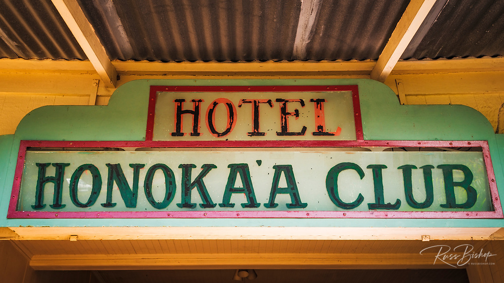 Hotel Honokaa Club, Honokaa, The Big Island, Hawaii USA