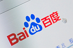 Detail of screenshot from website of Chinese search engine BaiDu