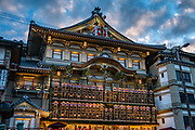 Kyoto's Minamiza Kabuki Theatre is a prime place in Japan to see kabuki. It is located in a grand building on the corner of Shijo-dori and Kawabata-dori in Gion district, Kyoto, Japan.