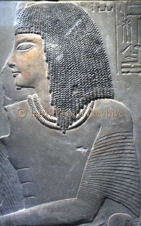 Relief of Imenmes and Dejat, Parents of General Imeneminet, from a Tomb in Memphis, circa 1336 BC
