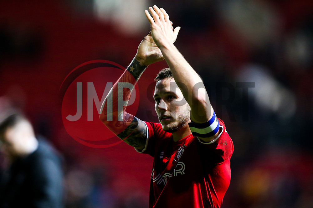 Josh Brownhill of Bristol City celebrates after a 1-0 victory - Rogan/JMP - 18/01/2020 - Ashton Gate Stadium - Bristol, England - Bristol City v Barnsley - Sky Bet Championship.