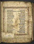 A Torah page from an ancient 12th century book 'Leviticus to Deuteronomy with Targum Onkelos'. Torah with Targum Onkelos, verse-by-verse. Both are vocalized with simple superlinear (Babylonian) punctuation, but Tiberian vocalization has also been added in parts. Lacks Genesis and Exodus, contains Leviticus through Deuteronomy. This is an early example (11th-12th century) of the Torah with Onkelos according to the tradition of the Jews of Yemen.