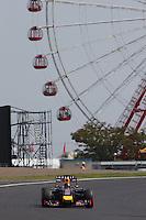Sebastian Vettel (GER) Red Bull Racing RB10.<br /> Japanese Grand Prix, Friday 3rd October 2014. Suzuka, Japan.