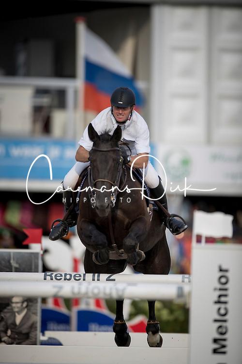 Vereecke Koen, BEL, Fetard de la Pomme<br /> Belgisch Kampioenschap Jumping - Lanaken 2016