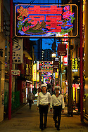 Nagasaki Chinatown at Night, Neon Glowing - Also called Shinchi Chinatown, the one in Nagasaki is Japan's oldest chinatown. It was established in the 17th century, due to the fact that Nagasaki's port remained the country's only major port open to Chinese trade during Japan's era of isolation