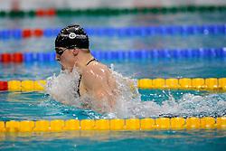 06-12-2008 ZWEMMEN: SWIMCUP: EINDHOVEN<br /> Thijs van Valkengoed<br /> ©2008-WWW.FOTOHOOGENDOORN.NL