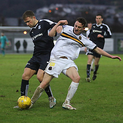 Dumbarton v Dundee | Scottish Cup | 6 February 2016