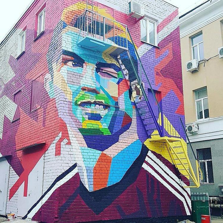 June 15, 2017 - Kazan, Russia - June 15, 2017. - Graffiti featuring the portrait of Portugal team player Cristiano Ronaldo on the wall of the building near the Ramada Hotel in Kazan, Russia. Photo: instagram.com/real.madrid_russia (Credit Image: © Russian Look via ZUMA Wire)