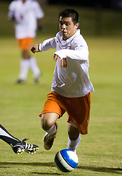 Virginia Cavaliers midfielder Jonathan Villanueva (10) in action against UMD. The Virginia Cavaliers fell to the Maryland Terrapins 2-1 in NCAA Soccer at Klockner Stadium on the Grounds of the University of Virginia in Charlottesville, VA on October 31, 2008.