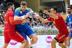 Blagotinsek Blaz of Slovenia during friendly handball match between national teams Slovenia and Montenegro on 4th Januar, 2020, Trbovlje, Slovenia. Photo By Grega Valancic / Sportida
