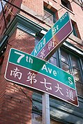 China Town ligger p&aring; promenadavst&aring;nd fr&aring;n King Street Station i Seattle. <br /> <br /> Foto: Christina Sj&ouml;gren