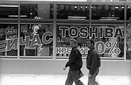 Tiraspol, 15/07/2004: negozio Toshiba