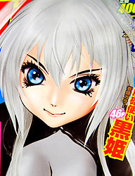Detail of illustration of character on cover of Manga comic magazine in Japan