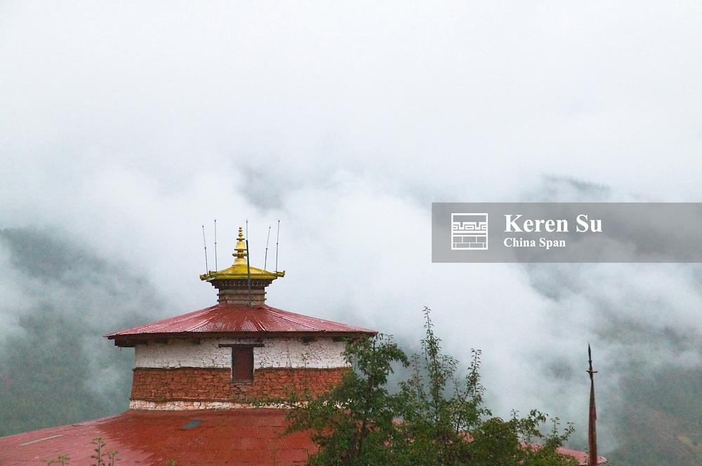 National Museum (Ta Dzong) in mist, Paro, Bhutan