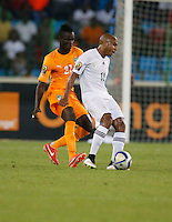 Yacine Brahimi of Algeria shields the ball against Eric Bailly  of Cote de Ivoire during their AFCON 2015 Quarter Finals Match on February 1 2015 at Estadio de Malabo Equatorial Guinea. Photo/Mohammed Amin/www.pic-centre.com (Equatorial Guinea)