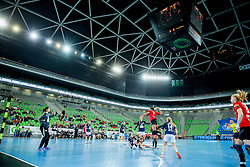 Arena during handball match between RK Krim Mercator (SLO) and RK Buducnost (MNE) in Round #3 of Main Round of EHF Women's Champions League 2014/15, on February 13, 2015 in Arena Stozice, Ljubljana, Slovenia. Photo by Vid Ponikvar / Sportida