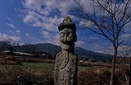 Stone totem pole with comic or menacing facial expression  Baelgiri  Korea   Totems comiques et grimacants a l'entree du temple de  Baelgiri  coree  ///R20134/    L0006873  /  R20134  /  P105109