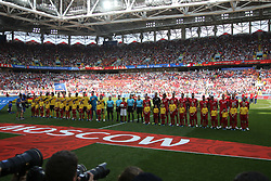 June 23, 2018 - Moscow, Russia - June 23, 2018, Russia, Moscow, FIFA World Cup 2018, First Round, Group, Second Round, Belgium - Tunisia at the Opening Stadium, Spartak Arena. Player of the national team (Credit Image: © Russian Look via ZUMA Wire)